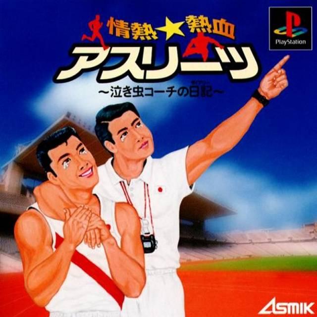 Responda nos comentários: esses dois chorando, abraçados e apontando para a logo do Playstation estão pensando o que?