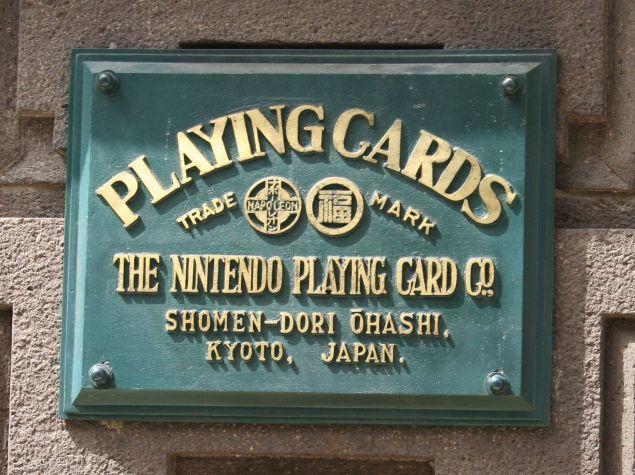 nintendo_former_headquarter_plate_kyoto
