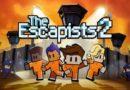 The Escapists 2: Uma Fuga do Barulho