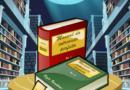 Manual da Entrevista Perfeita | Histórias de um POWdcast #13